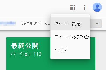 f:id:sumaho-design:20160610161724j:plain