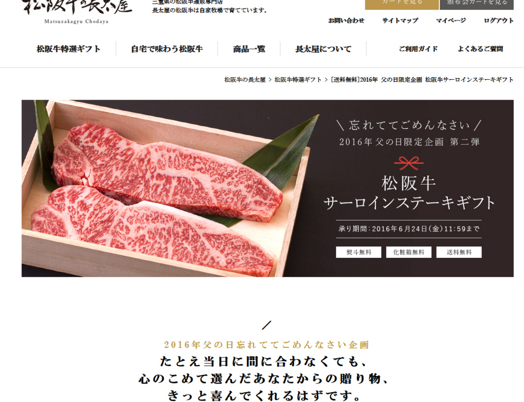 f:id:sumaho-design:20160620161943j:plain