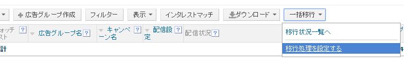 f:id:sumaho-design:20160630140136j:plain
