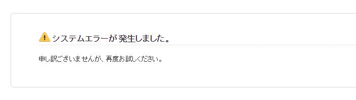 f:id:sumaho-design:20160630140951j:plain