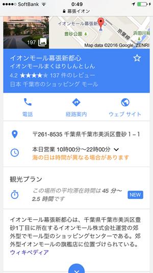 f:id:sumaho-design:20160718021343j:plain