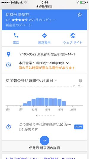 f:id:sumaho-design:20160718021417j:plain