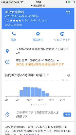 f:id:sumaho-design:20160718021457j:plain