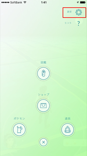 f:id:sumaho-design:20160725140822j:plain