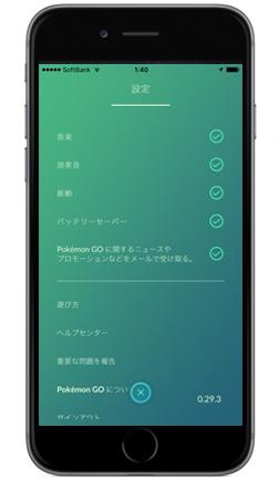 f:id:sumaho-design:20160725140913j:plain