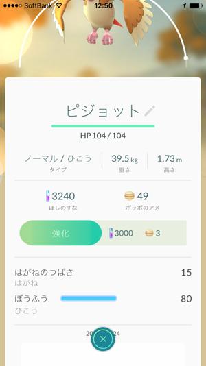 f:id:sumaho-design:20160730142707j:plain