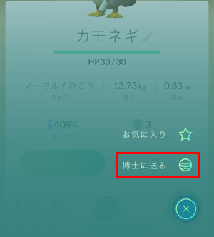 f:id:sumaho-design:20160801013827j:plain