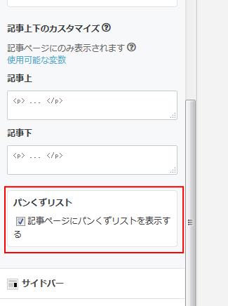 f:id:sumaho-design:20160804100938j:plain