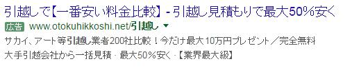 f:id:sumaho-design:20160819182623j:plain
