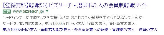 f:id:sumaho-design:20160819182629j:plain
