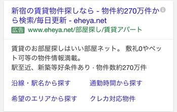 f:id:sumaho-design:20160819182639j:plain