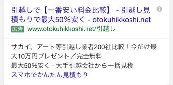 f:id:sumaho-design:20160819182648j:plain