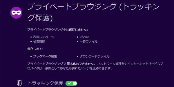 f:id:sumaho-design:20160826114452j:plain