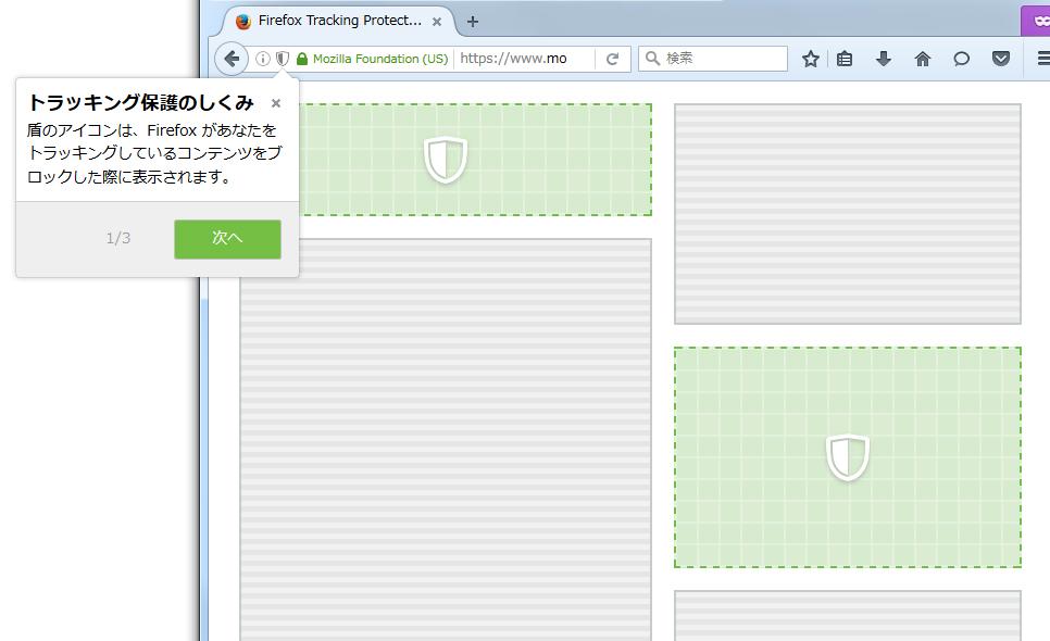 f:id:sumaho-design:20160826114539j:plain