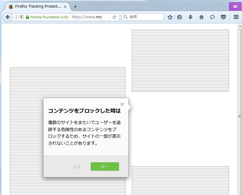 f:id:sumaho-design:20160826114553j:plain