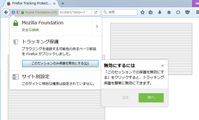 f:id:sumaho-design:20160826114602j:plain