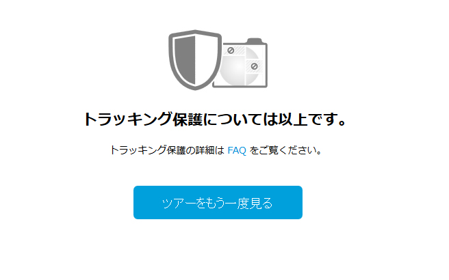 f:id:sumaho-design:20160826114616j:plain