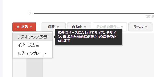 f:id:sumaho-design:20160906175208j:plain