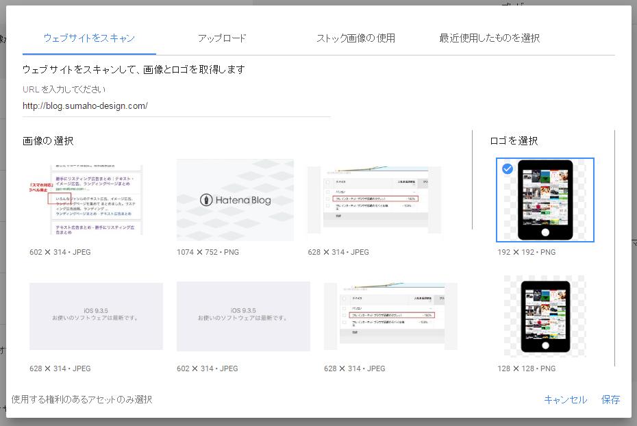 f:id:sumaho-design:20160906175505j:plain
