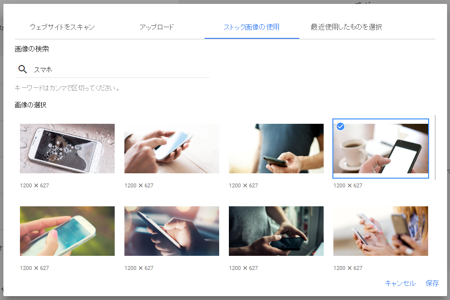 f:id:sumaho-design:20160906175611j:plain