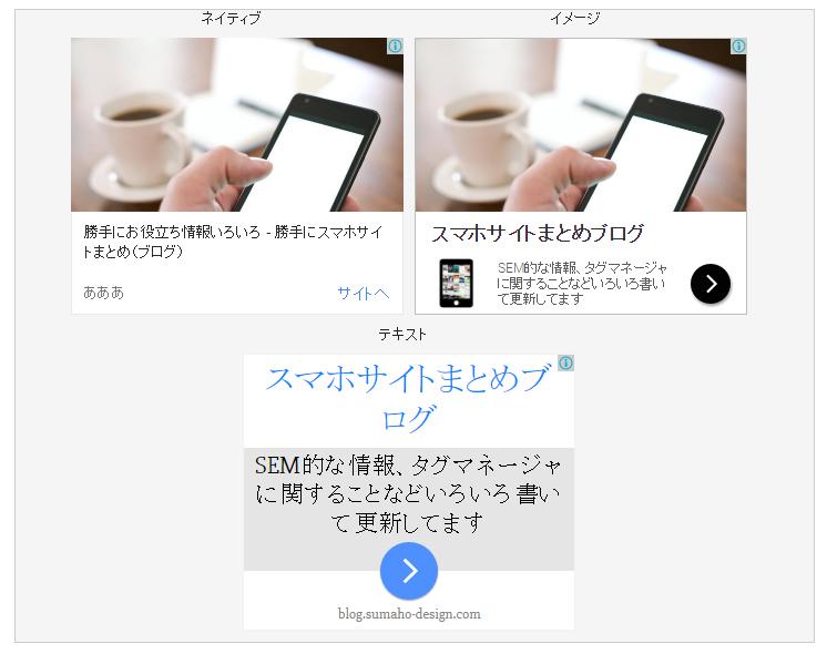 f:id:sumaho-design:20160906175823j:plain
