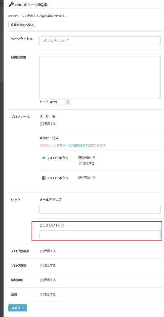 f:id:sumaho-design:20160907173917j:plain