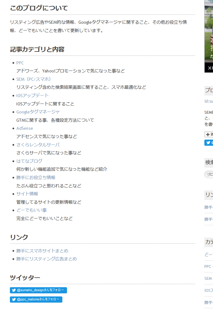 f:id:sumaho-design:20160907174143j:plain