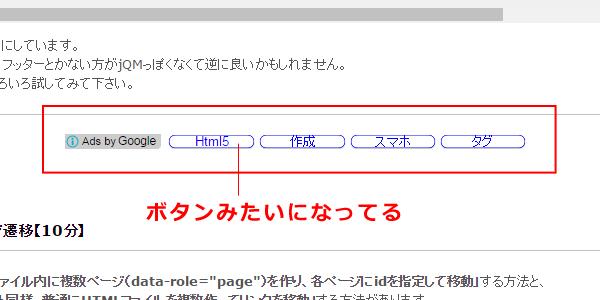 f:id:sumaho-design:20160909152228j:plain