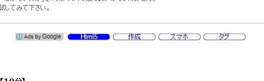 f:id:sumaho-design:20160909152722j:plain