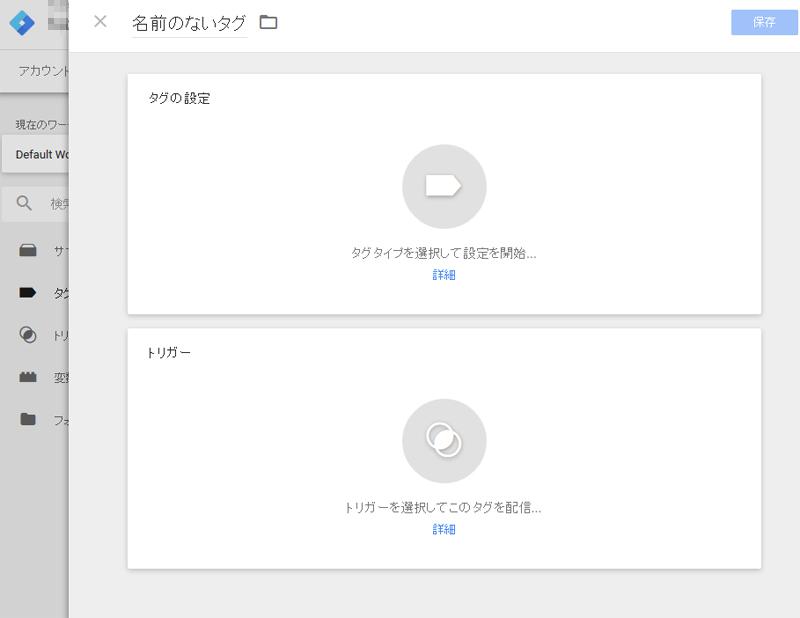 f:id:sumaho-design:20160914170406j:plain