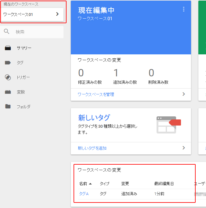 f:id:sumaho-design:20160914171351j:plain