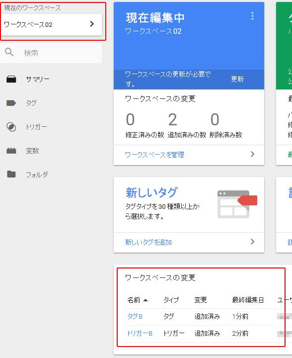 f:id:sumaho-design:20160914171423j:plain