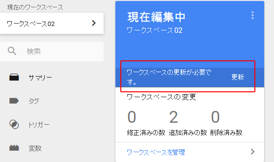 f:id:sumaho-design:20160914171554j:plain