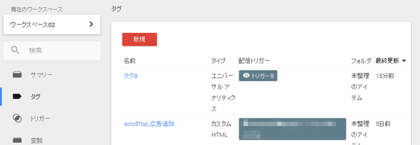 f:id:sumaho-design:20160914171604j:plain