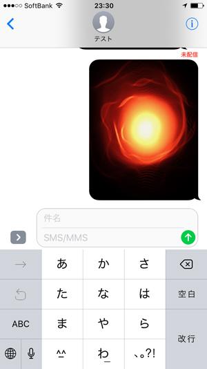 f:id:sumaho-design:20160927004309j:plain