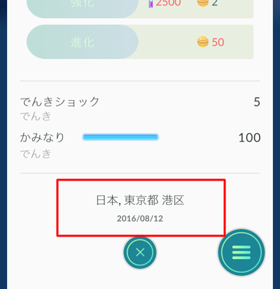 f:id:sumaho-design:20160927010441j:plain