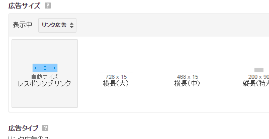 f:id:sumaho-design:20161007155618p:plain