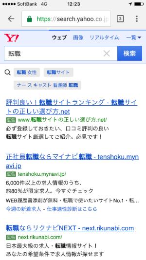 f:id:sumaho-design:20161020132148j:plain