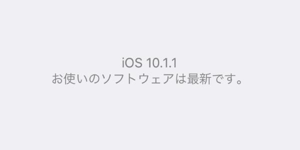 f:id:sumaho-design:20161110113519p:plain