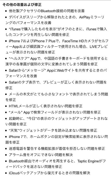 f:id:sumaho-design:20161110113645p:plain
