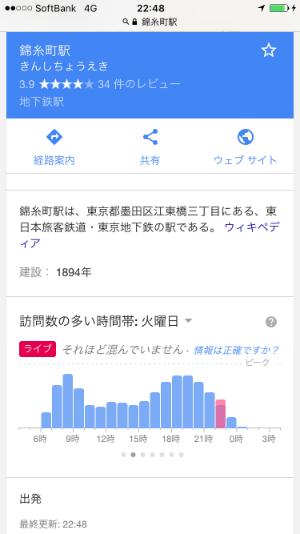 f:id:sumaho-design:20161125122533p:plain