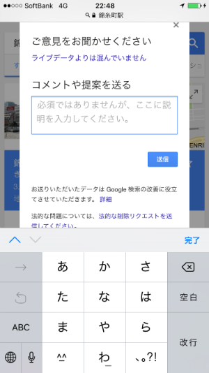 f:id:sumaho-design:20161125122605p:plain
