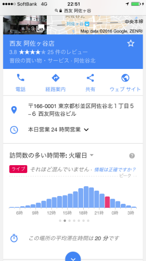 f:id:sumaho-design:20161125122641p:plain