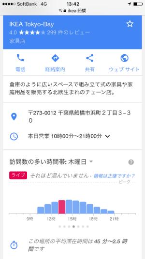 f:id:sumaho-design:20161125122725p:plain