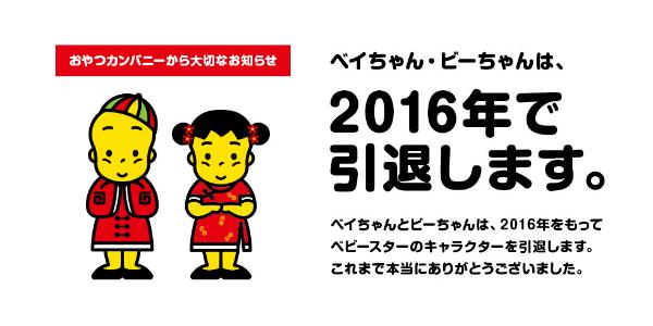 f:id:sumaho-design:20161213123534j:plain