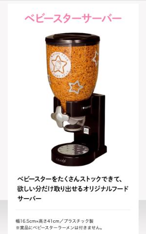 f:id:sumaho-design:20161213123632j:plain