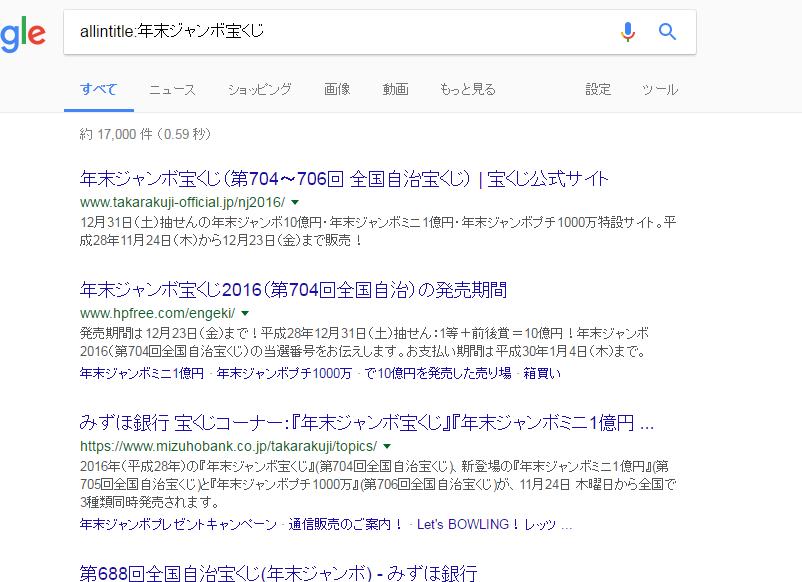 f:id:sumaho-design:20161220141518p:plain