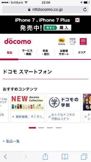 f:id:sumaho-design:20170120121131j:plain