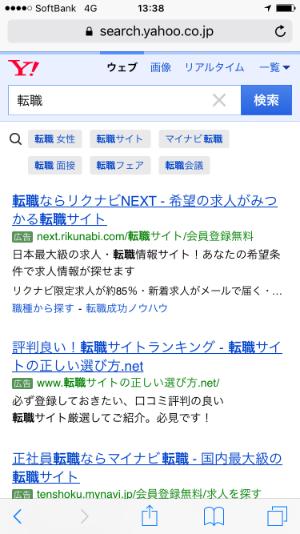 f:id:sumaho-design:20170213144750j:plain