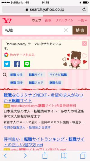 f:id:sumaho-design:20170213144838j:plain